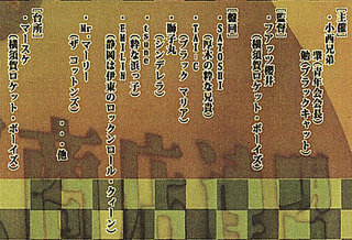 konishi_2.jpg