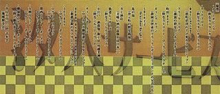 konishi_3.jpg