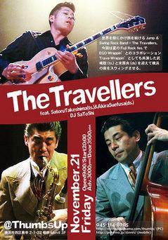 travellers_081121.jpg