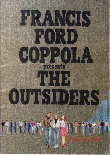 outsiders.jpg
